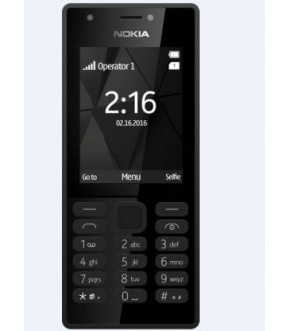 Nokia 216 DS (Black)